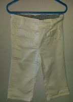 Ofrezco Pantalón blanco verano niña Talla 102-4años(Gratis)